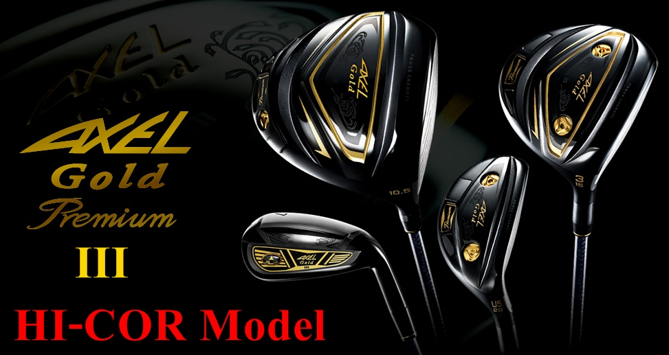 axel gold all club